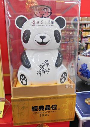PandaBooze