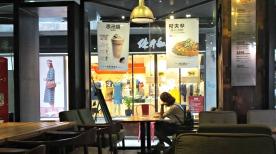 CoffeeShopWaffle