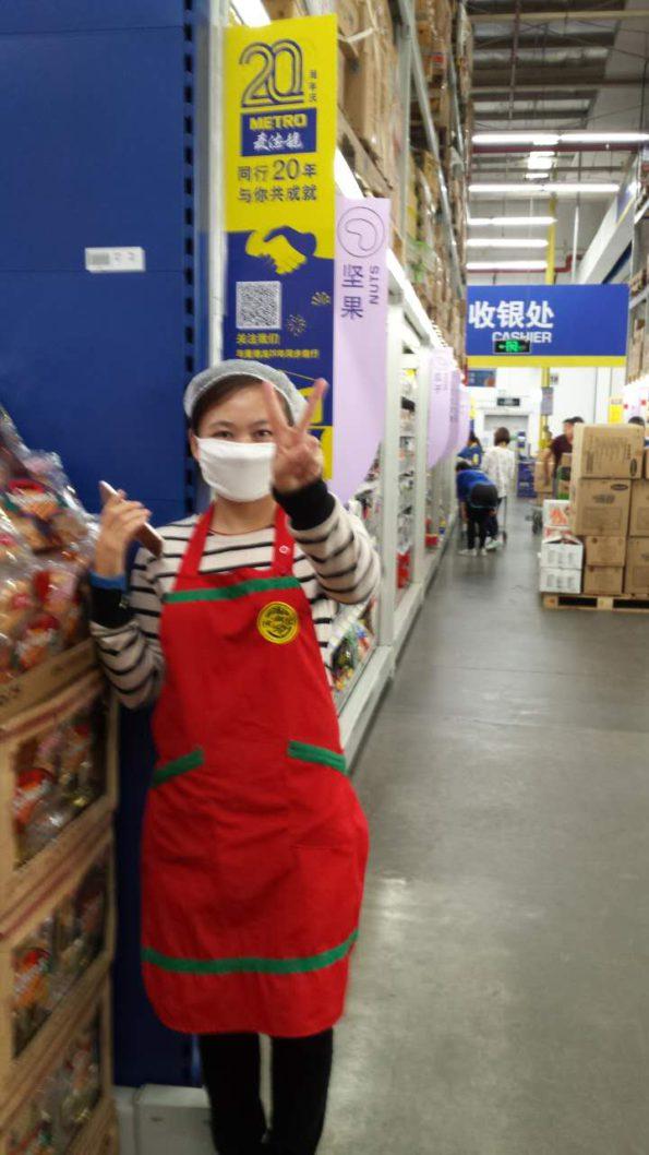 ChineseSampleLadywithMask