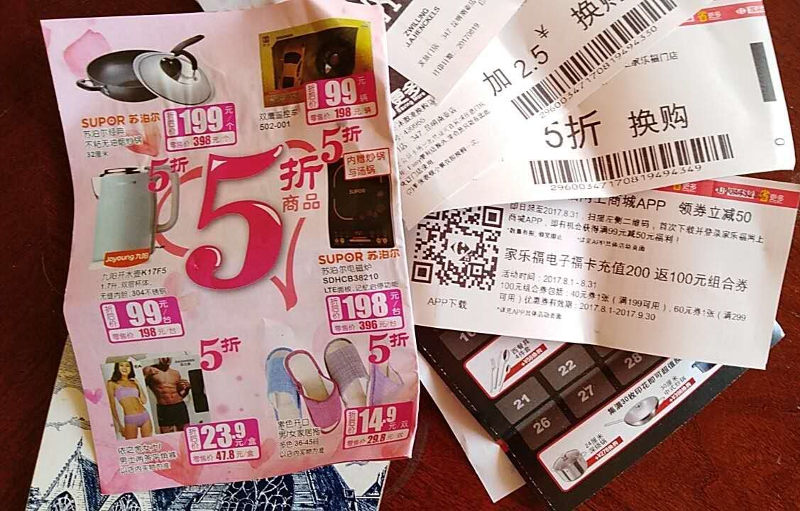 What 70 元 buys