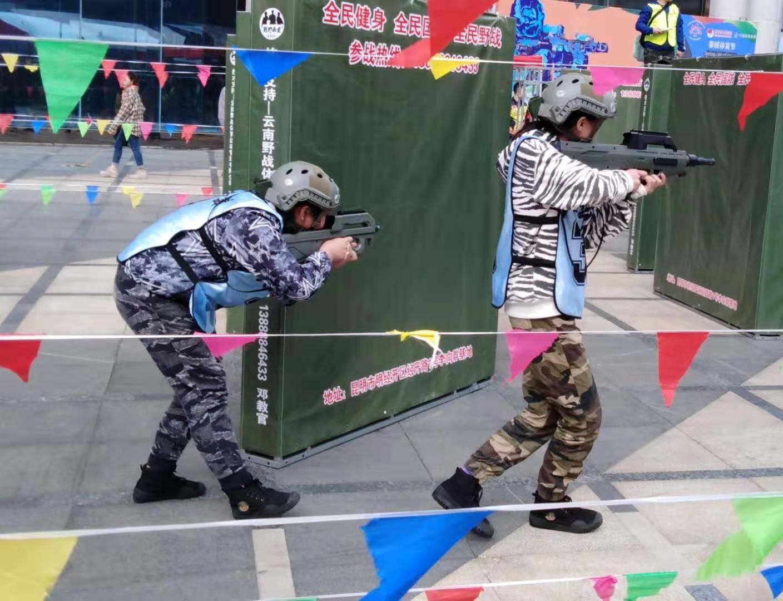GunFunActionCenterChinaKunming