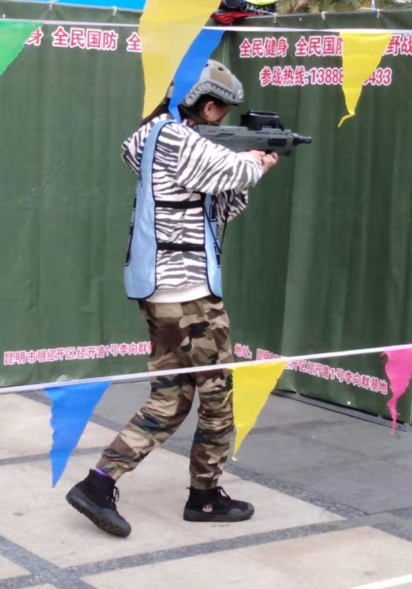 Virtual Reality Gun Game Kunming China