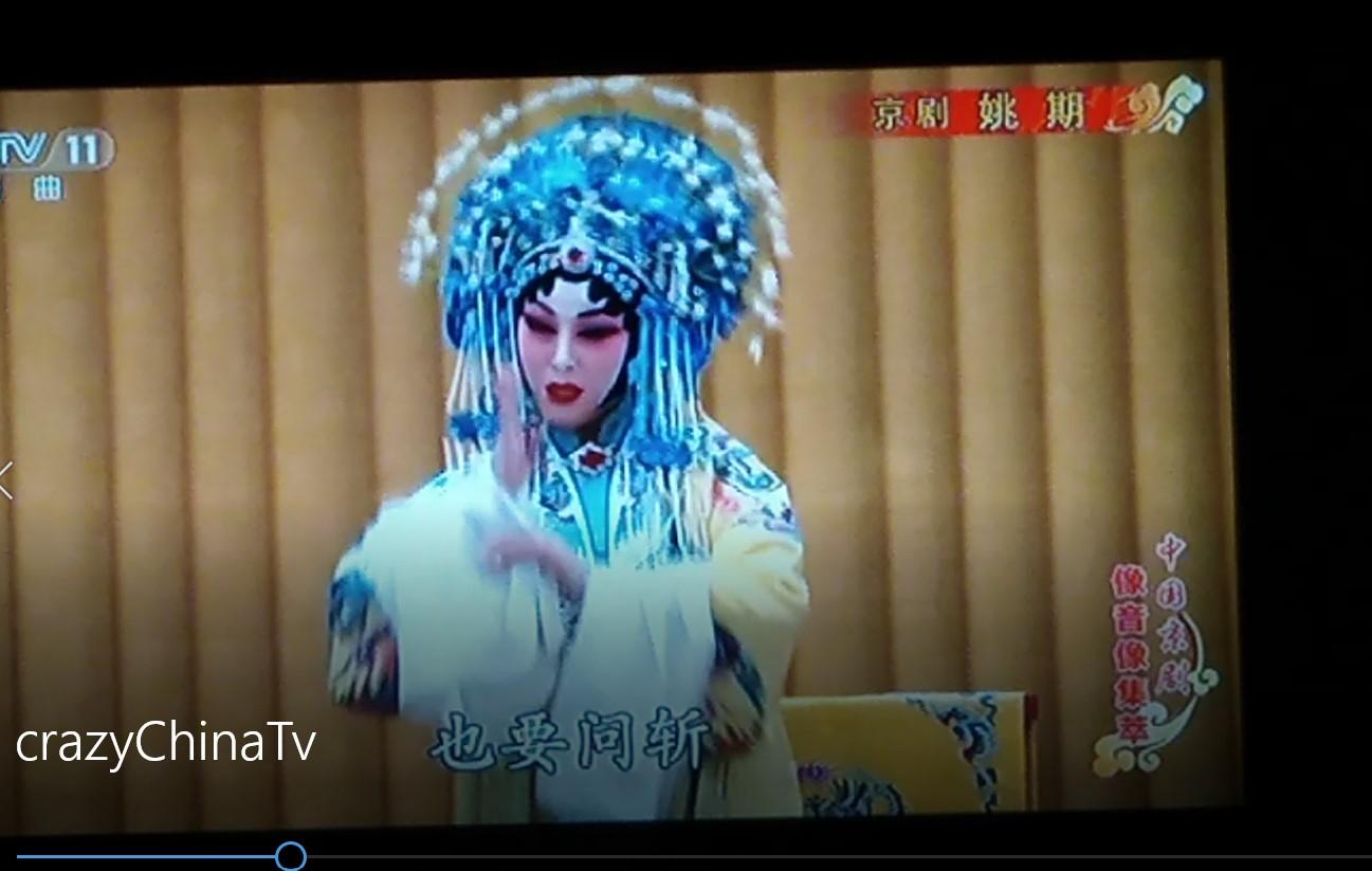 Crazy China TV